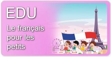 Le français pour les petits (primul nivel al limbii franceze)